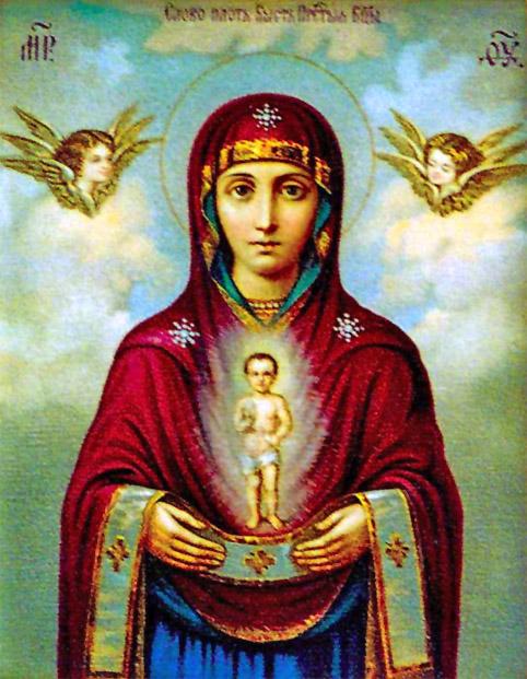 Tanrının Annesinin Igorevskaya simgesi - türbenin tarihi
