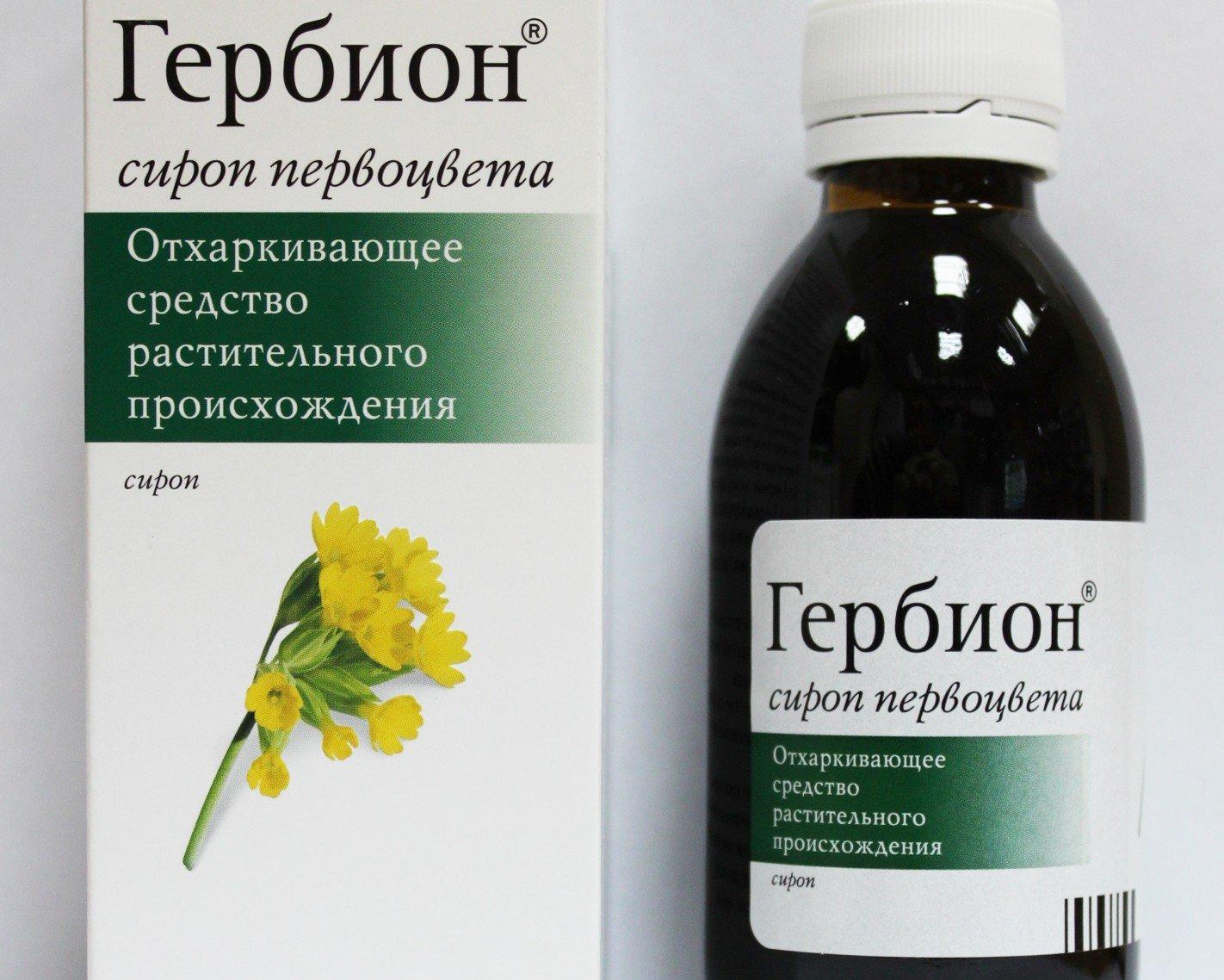 Pertussin (şurup) çocuklar ve yetişkinler için etkili bir öksürük ilacıdır 38